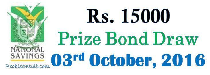 Rs. 15000 #Prize Bond List 03 October #2016 #Faisalabad             http://pecbiseresult.com/15000-prize-bond-list/