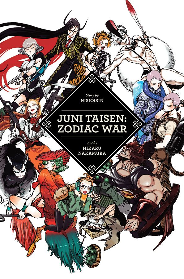 VIZ Media Releases Celebrated Japanese Light Novel JUNI TAISEN: ZODIAC WAR  https://comicbastards.com/comics/viz-media-releases-celebrated-japanese-light-novel-juni-taisen-zodiac-war  #VizMedia #manga