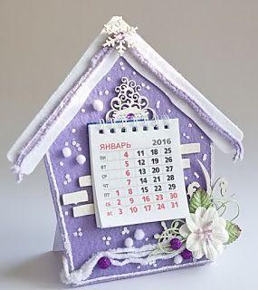 Новогодний календарь. МК