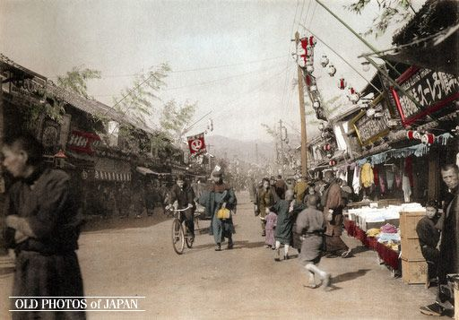 Kobe, 1906.  New Year Celebrations.  Bamboo decorations herald the coming of the New Year. This image is part of The New Year in Japan, a book published by Kobe-based photographer Kozaburo Tamamura in 1906.