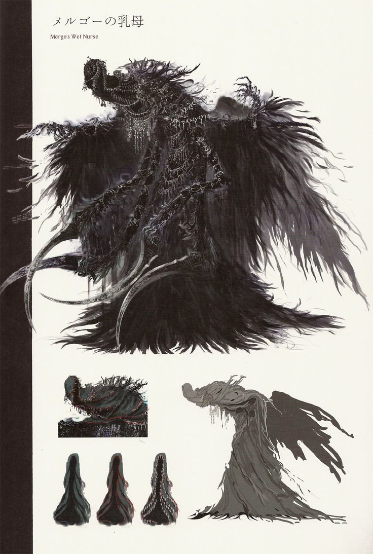 Mergo's Wet Nurse Bloodborne Official Artworks