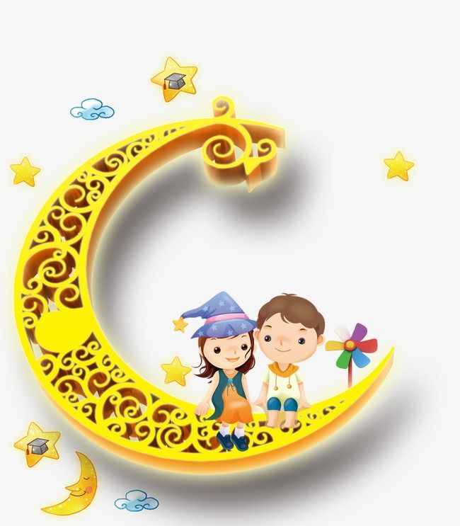 Beautiful Cartoon Boys Girls Childrens Day Moon Stars Windmill Cartoon Boy Children S Day Stars And Moon