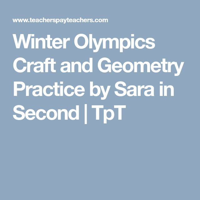 Winter Olympics Craft and Geometry Practice by Sara in Second    TpT