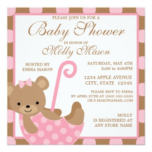 424 best Bear Baby Shower Invitations images on Pinterest Baby