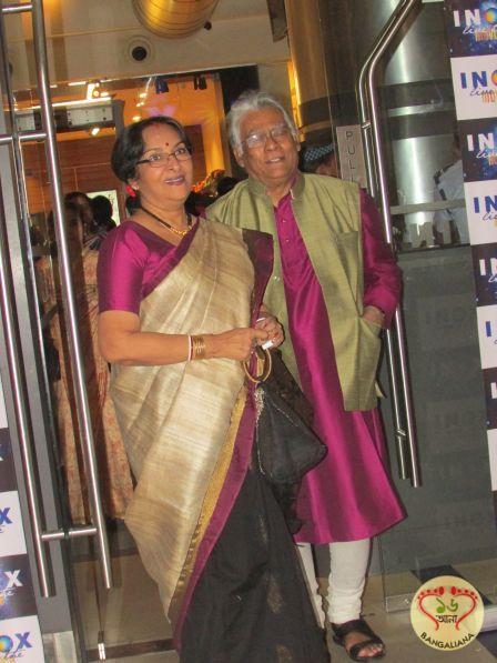 New Bengali Film Antarleen Premieres in Kolkata; Danseuse Mamata Shankar's son Ratul Shankar Composes Music for the Film  Read more: http://sholoanabangaliana.in/blog/2016/11/25/new-bengali-film-antarleen-premieres-in-kolkata-danseuse-mamata-shankars-son-ratul-shankar-composes-music-for-the-film/#ixzz4R1SczWqU