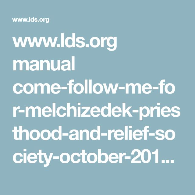 www.lds.org manual come-follow-me-for-melchizedek-priesthood-and-relief-society-october-2017 second-and-third-sunday-meetings?lang=eng