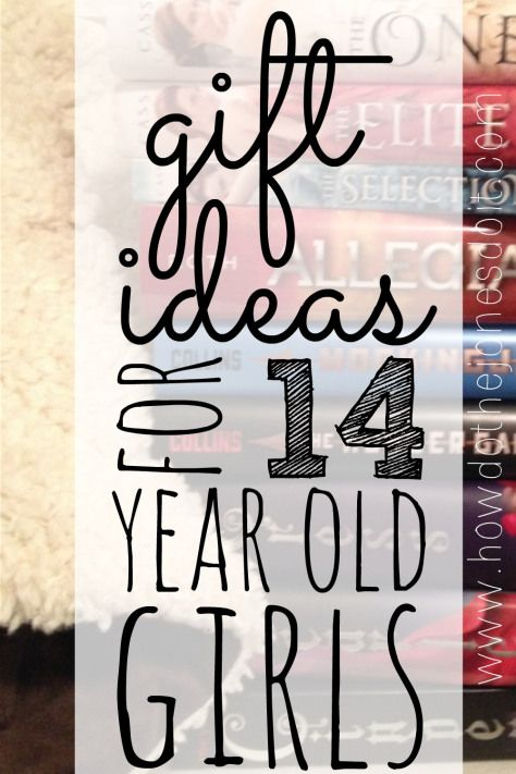 Are you stumped at what to give the teenager on your Christmas list?! Gift ideas for 14 year old girls can be hard to figure out. That's why I went straight to the source. Our, in house, 14 year old. Read on for her recommendations!