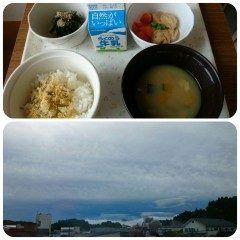最後の朝食を窓の外を眺めながらいただきました 雲の下はまるで真っ青な海のようにも見えるでしょ最後に素敵な窓の外の風景でした(o)  #熊本県#山都町 #矢部広域病院 tags[熊本県]