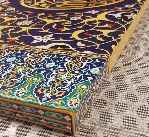 Pin By Selma Ulutas Aydin On Calligraphy Art Islamic Wall Art Islamic Art Wall Art Canvas Prints