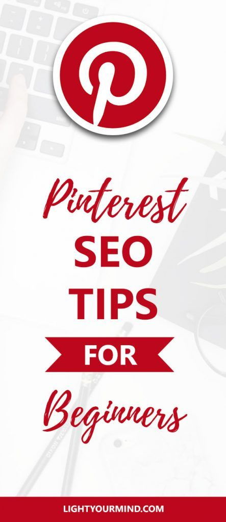If your a new blogger looking for a Pinterest beginners guide. This ultimate guide will show you how using Pinterest can skyrocket your traffic and build your email list. This is the complete guide on how to use Pinterest along with some expert tips and tricks to help you get the most from your efforts on Pinterest. | Pinterest Tips , Pinterest Tips secrets boards, Pinterest Tips for business, Pinterest traffic tips, SEO Pinterest Tips, How to use Pinterest, Pinterest Tutorials. #pinterest…