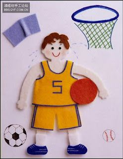 pattern for a basketball or soccor player