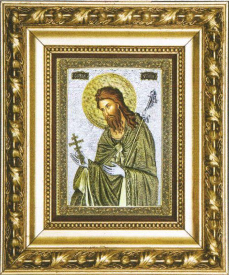 Ikonen sind Kultus- und Heiligenbilder der Ostkirchen, besonders der orthodoxen Kirchen des byzantinischen Ritus. Die meist auf Holz gemalten Bilder sind kirchlich geweiht und haben für die Theologie und Spiritualität der Ostkirchen eine sehr große Bedeutung. ...