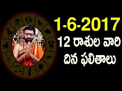 Rasi Phalalu (రాశి ఫలాలు) 1st June 2017 | Telugu Astrology | Horoscope For Today | Astro Syndicate Any Queries about this please contact to : Chebiyyam …