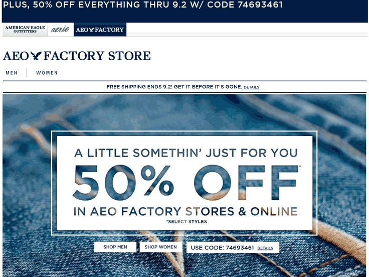 Coupons for american eagle online 2019
