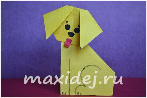 Оригами собака схема для детей - простой и подробный мастер-класс по изготовлению милой поделки своими руками!