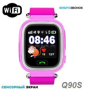 Детские часы-телефон с gps Q90S (розовый) — Smart Baby Watch Модель детских умных часов Q90S подходит для детей от 4до 13лет. Данная модель детских часов оснащена качественным сенсорным дисплеем, они очень удобны в управлении и подойдут любому ребенку! Также в модели Smart Baby Watch Q90S установлен Wi-Fi передатчик для улучшенного место позиционирования внутри помещений. Детскиеумные …