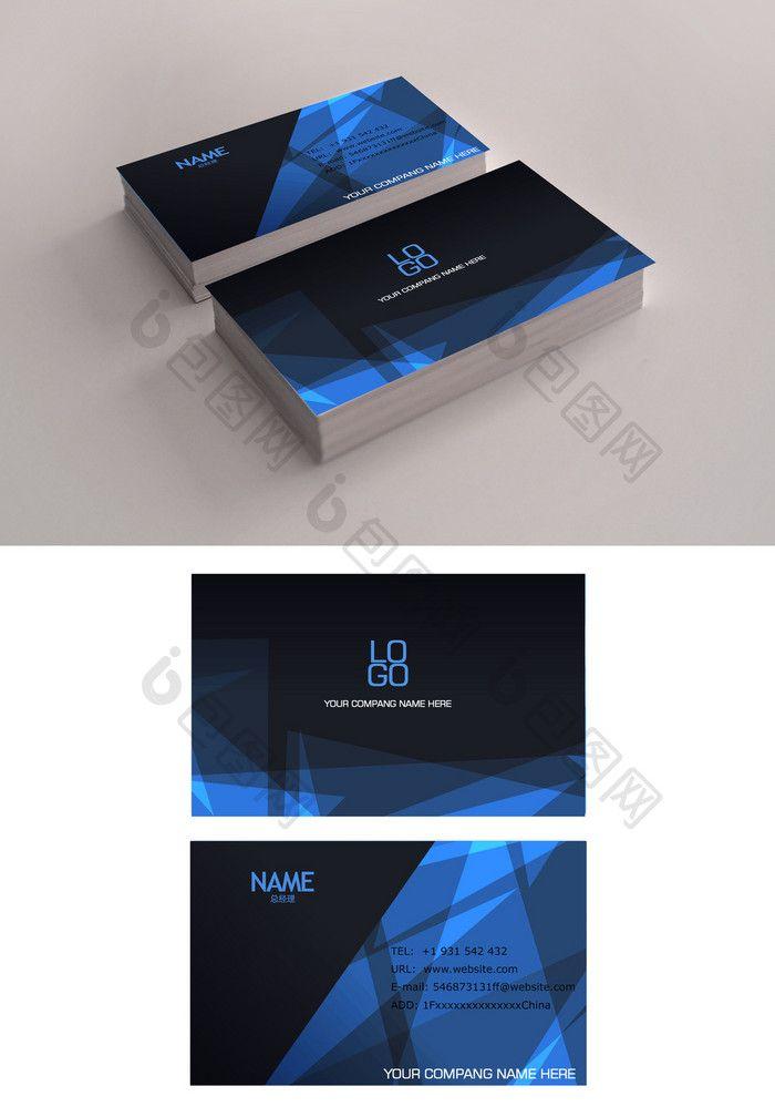 Cool Technology Business Card Template Psd Free Download Pikbest Business Card Template Psd Business Cards Creative Templates Business Card Design Creative