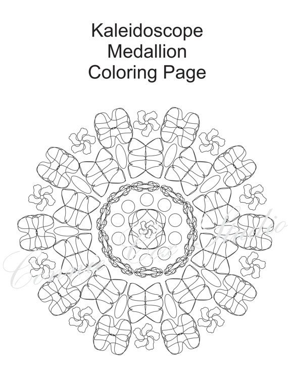 christmas kaleidoscope coloring pages photo 24