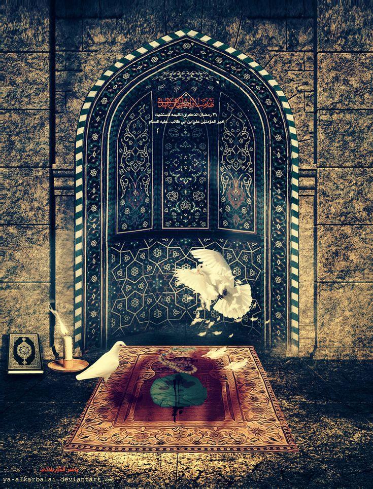 The martyrdom of Imam Ali by ya-alkarbalai.deviantart.com on @DeviantArt
