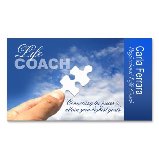 PROMOTIONAL for Life Coach Spiritual Counseling Business Card Templates. I love this design! It is available for customization or ready to buy as is. All you need is to add your business info to this template then place the order. It will ship within 24 hours. Just click the image to make your own!