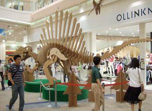 強化ダンボール製巨大恐竜スピノサウルス模型