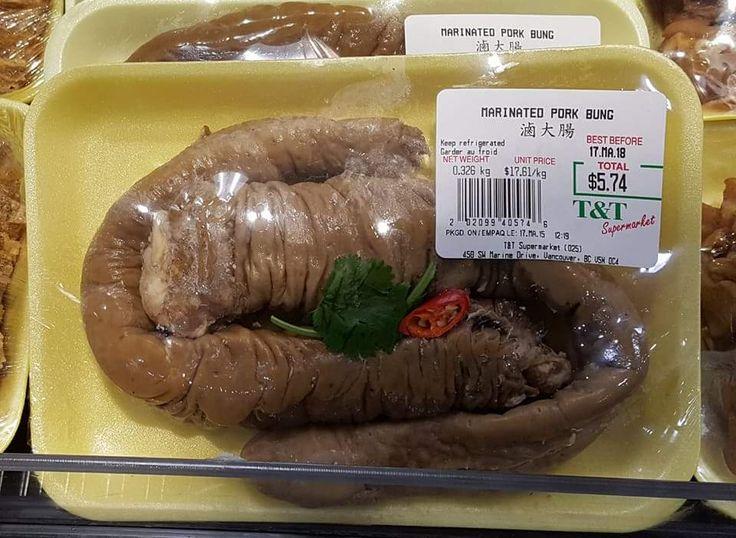 Marinated pork bung