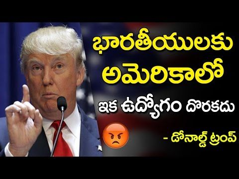 SHOCKING : No Indian Can Work in USA | Donald Trump's Decision on INDIANS | VTube Telugu - http://positivelifemagazine.com/shocking-no-indian-can-work-in-usa-donald-trumps-decision-on-indians-vtube-telugu/ http://img.youtube.com/vi/9wjp_Y2V4po/0.jpg *Today Special Deal*  SHOCKING News is No Indian Can Work in USA says Donald Trump at a Meeting. Check Out the full details in this video on VTube Telugu. Click Here to Watch: … *Today Special Deal* Please follow and like