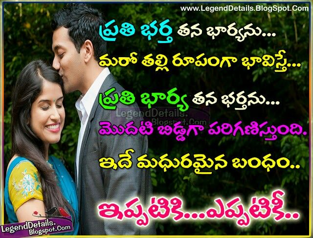 Pin By Sreevenireddy On Quotes Relationship Quotes