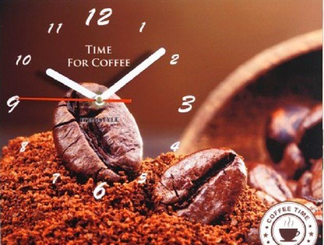 Brązowy zegar kuchenny z ziarnem kawy