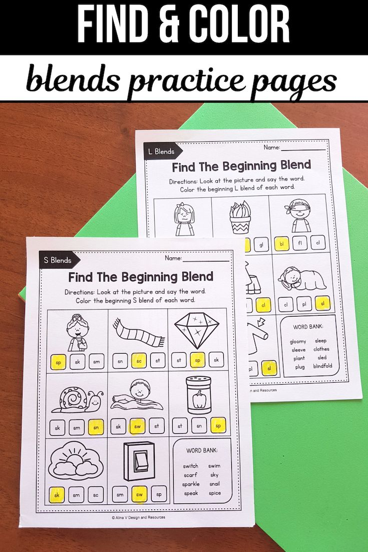 Find And Color The Blends Looking For Some Beginning Blends Phonics Worksheets And Activities For Phonics Activities Blends Activities Kindergarten Resources [ 1102 x 735 Pixel ]