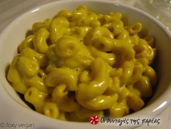 Mac & Cheese (Τυρένια μακαρόνια) #sintagespareas