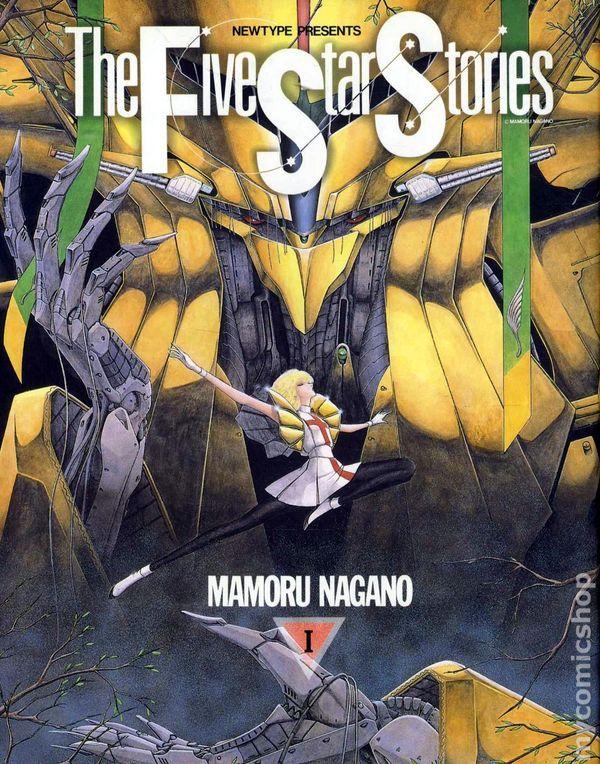 1034649.jpg (600×764) Comic covers, Manga news, Mecha anime