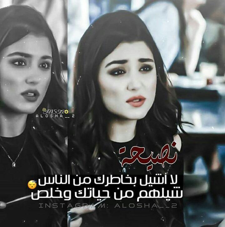 منوعات ندوشة Funny Arabic Quotes Love Quotes With Images Wonder Quotes