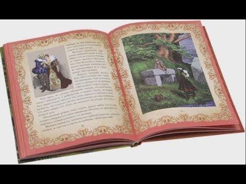 """Шарль Перро """"Волшебные сказки"""".  """"Книжная полка"""" - выпуск 68  «Волшебные сказки» заслуживают почетного места в детской литературе. Они веселы, занимательны, непринужденны, не обременены ни излишнею моралью, ни авторской претензиею; в них именно та смесь непонятно-чудесного и обыденно-простого, возвышенного и забавного, которая составляет отличительный признак настоящего сказочного замысла.  Не забудьте подписаться на наш канал в Youtube…"""