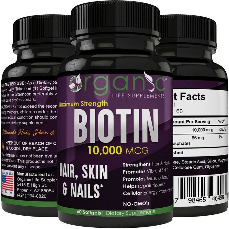 Biotin 10000 mcg Hair Skin and Nails Growth Supplement  Fast Acting Results!