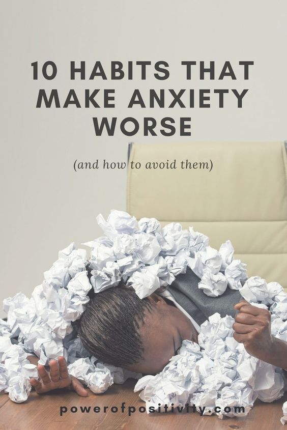 does abilify make anxiety worse