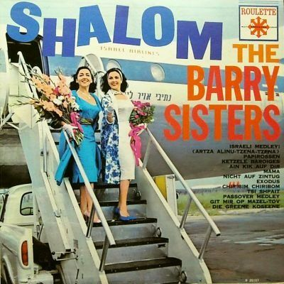 Music is the Best: The Barry Sisters – Shalom