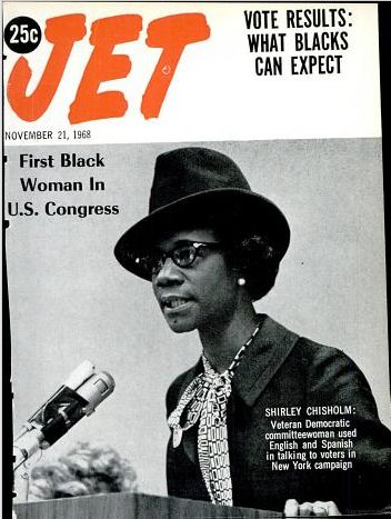 Shirley Chisholm.  Unbought and Unbossed. (I worked on her brief Presidential campaign in 1972. rw)
