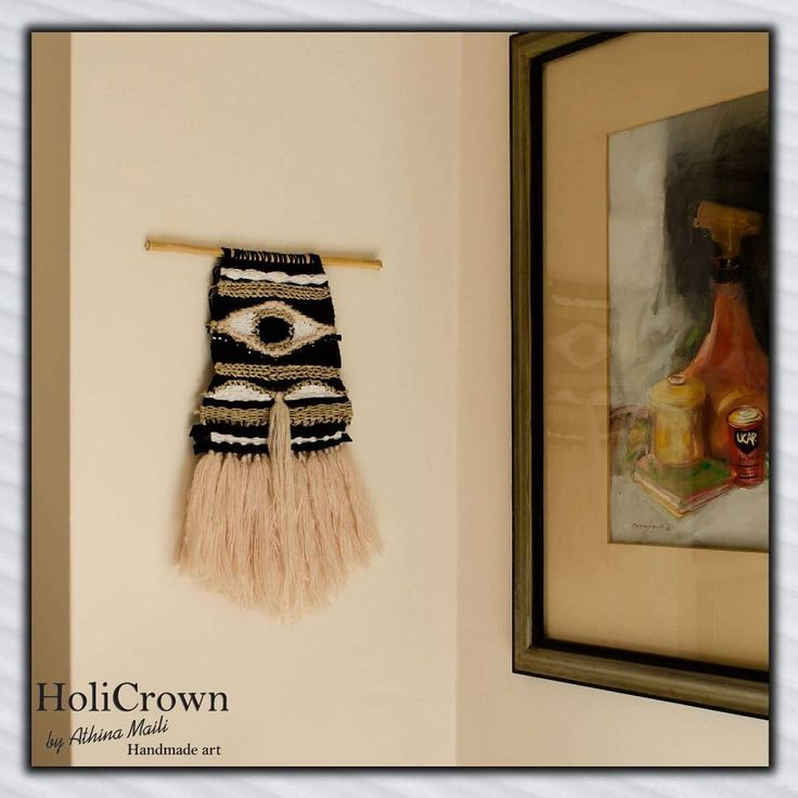 Woven wall hanging.