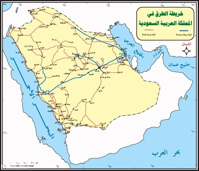 Pin By Soso On خريطة Map World Map Diagram