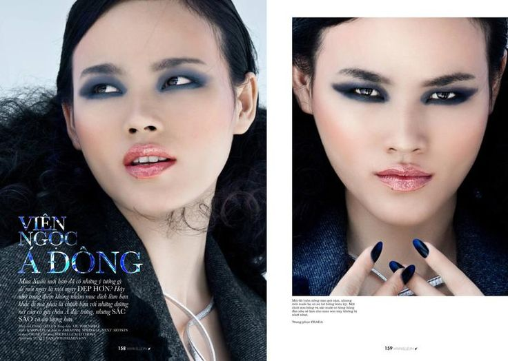 Vien Ngoc A Dong (Elle Vietnam)