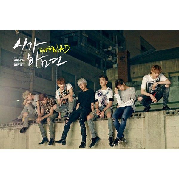 """GOT7 en mode """"petit ami énervé"""" dans son entraînement sur """"If You Do"""" ❤ liked on Polyvore featuring got7 and kpop"""