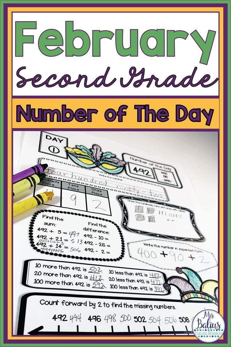 Number Sense Place Value Practice Number Of The Day February Number Sense 2nd Grade Math Place Values
