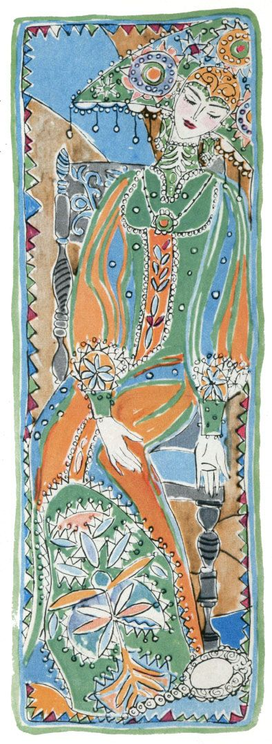 Тамара Юфа «Сказка о мертвой царевне и о семи богатырях»-1954 г.