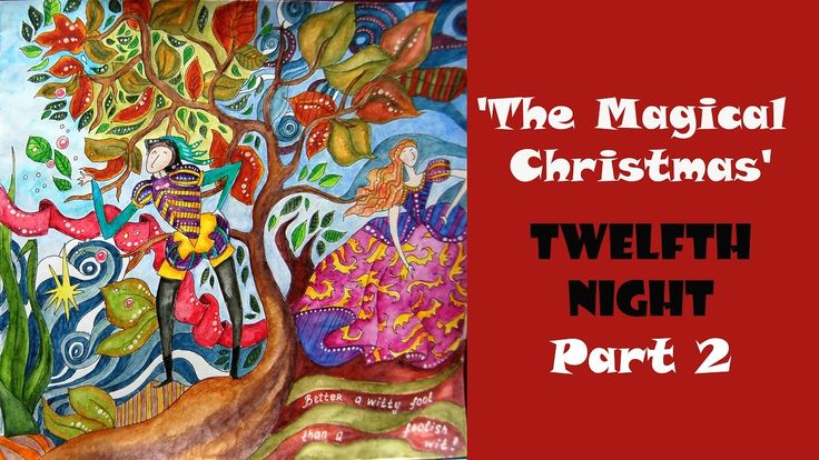 Colouring 'The Magical Christmas' Twelfth Night. Part 2 / Раскраска-анти...