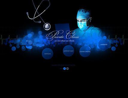Private clinic website template
