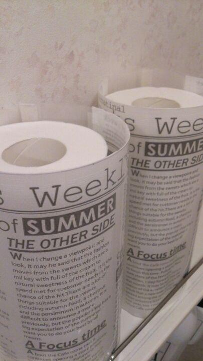 卓上でもトイレでもおしゃれに収納!生活感の出るトイレットペーパーカバーの作り方