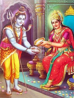 Annapurna Gives Alms to Shiva (Reprint on Paper - Unframed))
