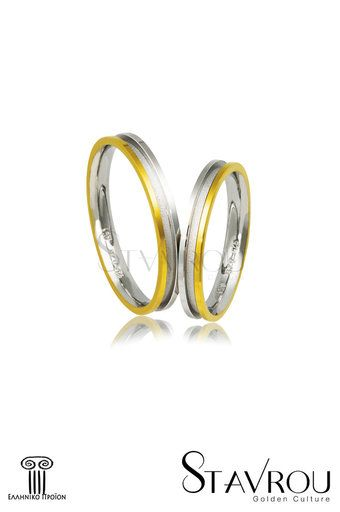 βέρες γάμου - αρραβώνων, από ασήμι επιπλατινωμένο και κίτρινο χρυσό / AB2 logo / 3.00 mm  #βέρες_γάμου #βέρες_αρραβώνων #κοσμήματα_χαλάνδρι
