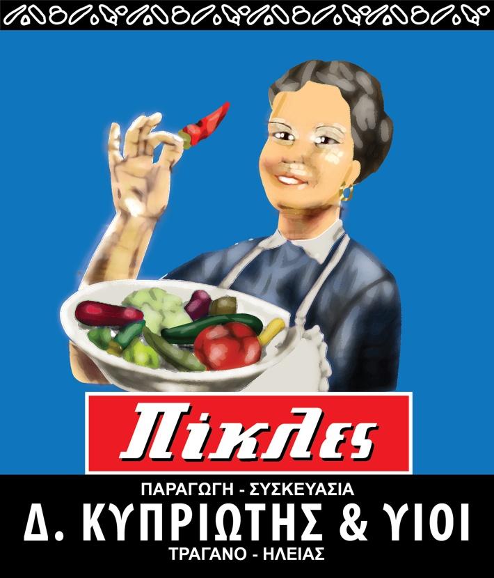 Re:Kypriotis by Petros Vasiadis, via Behance